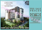 Orion Wongamat Condo - Pattaya - Thaïlande (Maps, Emplacement, L`adresse, Prix, Photo) - site web