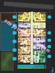De Blue Resort Condominium - Pattaya - Thailand (Maps, Location, Address, Price, Photo) - website